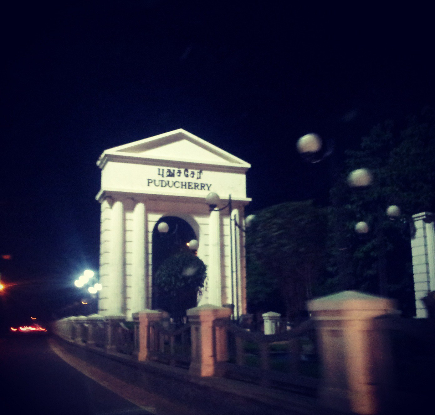 Travel Blog - Pondicherry