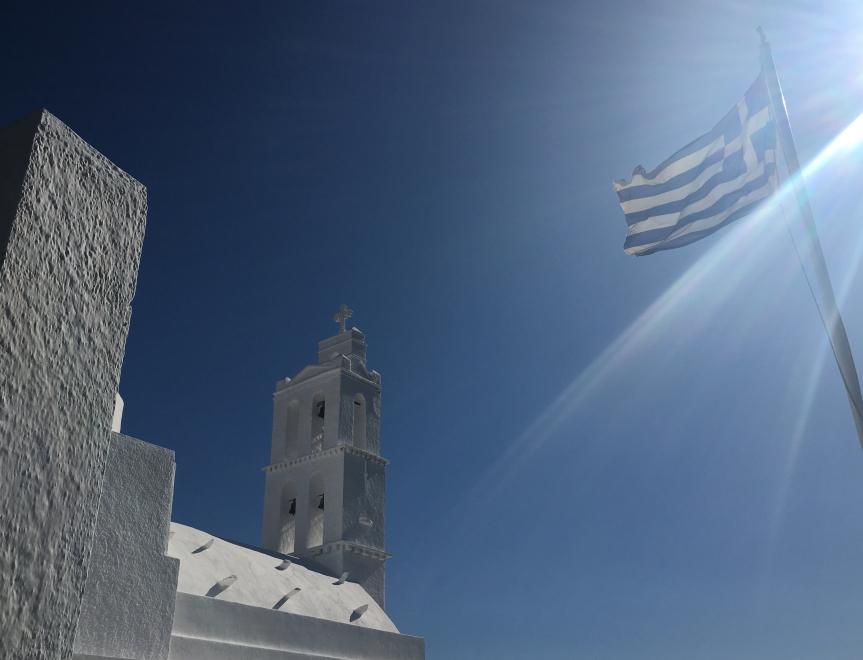 My Itinerary: Greece on aBudget
